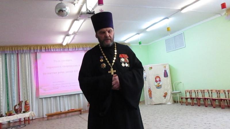 MVI 1546Мастер класс Русский сувенир в 95 детском саду г Омска