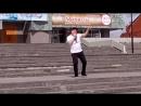 Танцуй без меня (cover Руки Вверх) 1 мая 2018 йошкарола