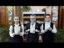Городской конкурс чтецов Русский язык в стихах