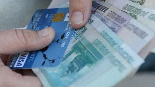 В Таганроге мужчина отобрал банковскую карту бывшей жены и снял наличные на личные цели