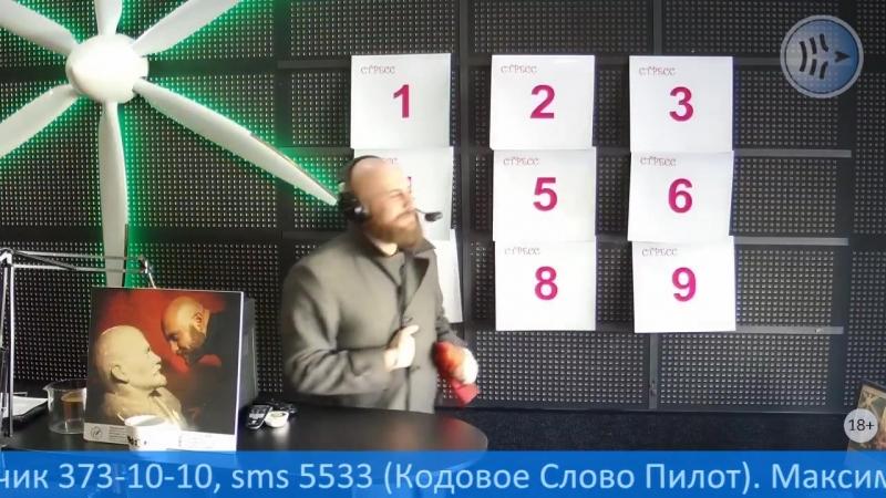 Вебка с Лениным на броневике