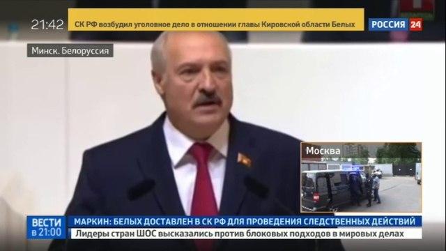 Новости на «Россия 24» • Белорусы с энтузиазмом следуют призыву Лукашенко раздеваться и работать. Фото