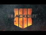 Правильный трейлер Call of Duty Black Ops 4