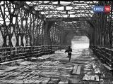 Мост имени Чёрного песка: история Каракумского моста в Ельце и о том, почему ров