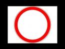 Инструкция для тех , кто не может запомнить дорожные знаки ... СмотриСлушайЗапоминай 😉😀