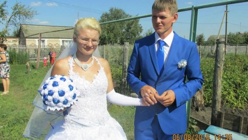 свадьба))