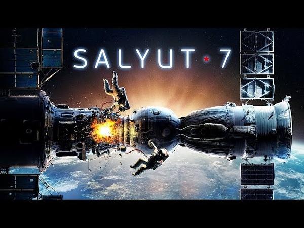 Tráiler Español de Salyut-7: héroes en el espacio - Estreno 8 Junio 2018 (España)