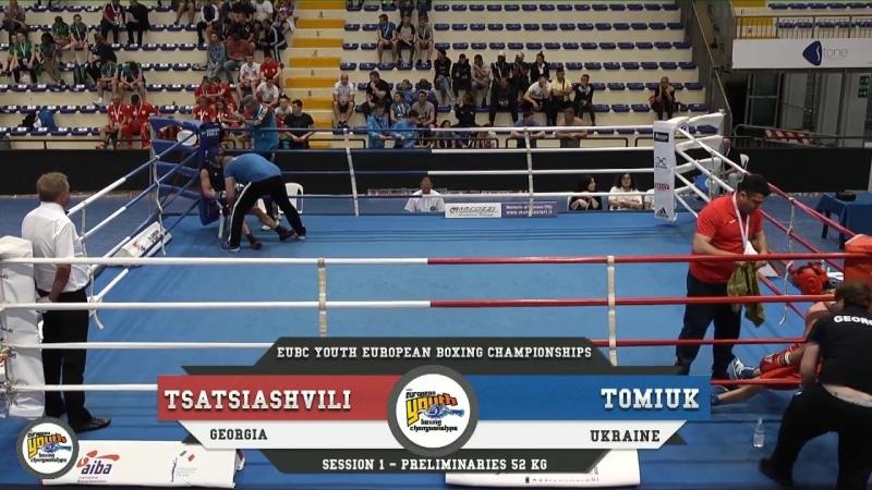 Sergo TSATSIASHVILI (GEO) - Yurii TOMIUK (UKR) Weight Category 52 kg 1/8 Finals