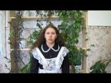 Кулаева Алеся. Родники села