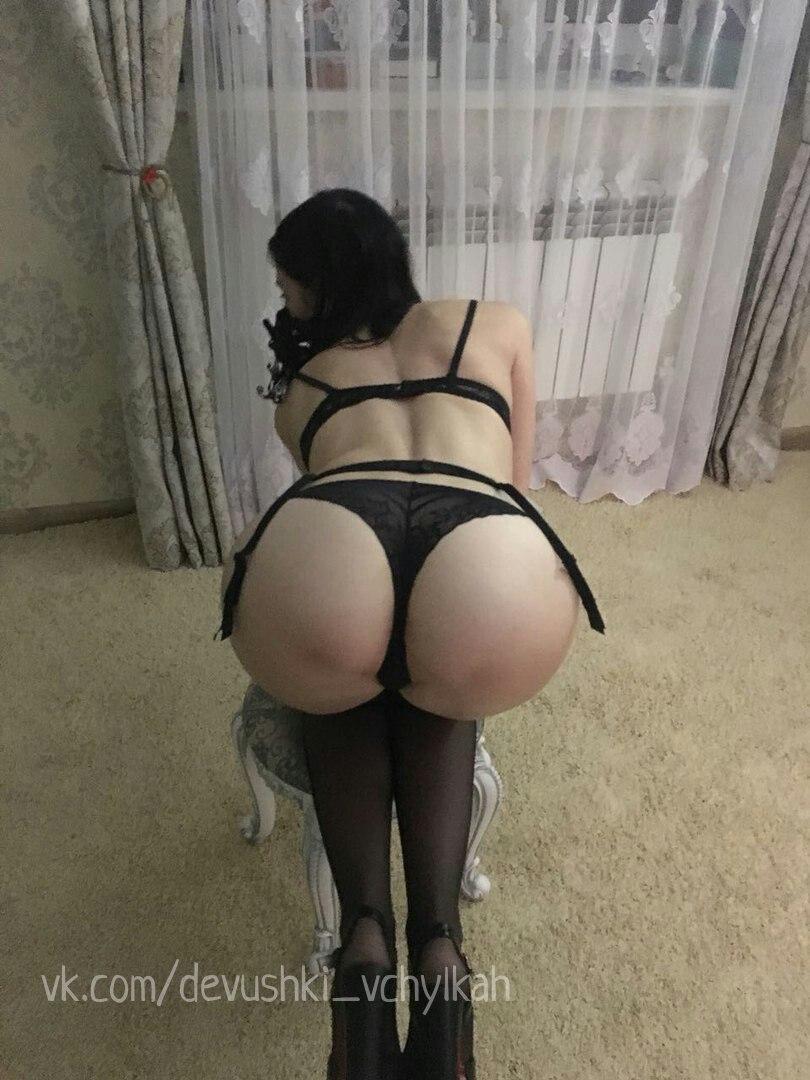 Amateur ass sexy