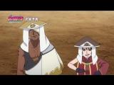 Боруто 56 серия 1 сезон [HD 1080p] (Новое поколение Наруто, Boruto Naruto Next Generations, Баруто) Трейлер