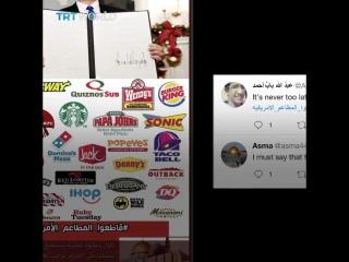 Призываем к бойкоту американской продукции из-за Иерусалима ... TRT World - A social media campaign in Saudi Arabia is...