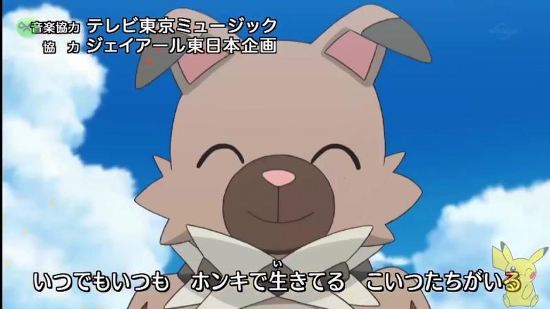 Pokemon Sun And Moon - OP2 - 20th Anniversary (FULL HD)