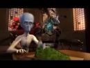 Трейлер Мегамозг: Кнопка гибели (2011) - SomeFilm