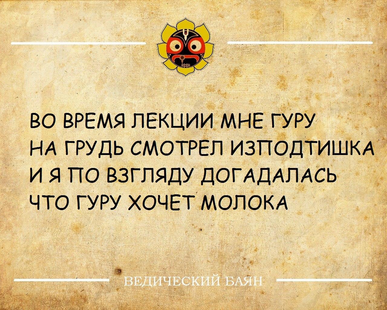 https://pp.userapi.com/c834301/v834301963/3fbef/2JPivbtegkY.jpg