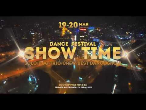 ShowTime Dance Festival 19-20/05/2018 in Dnepr | Talent Center DDC