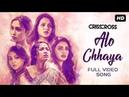 Alo Chhaya Crisscross Nusrat Mimi Jaya Sohini Priyanka Birsa Armaan Shubham JAM8 SVF