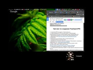Сетевая защита в Linux_ настройка OpenVPN, UFW