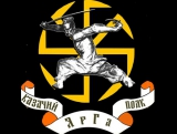АЦГМБ сегодня получила гуманитарную помощь от Казачьего полка ЯрГа