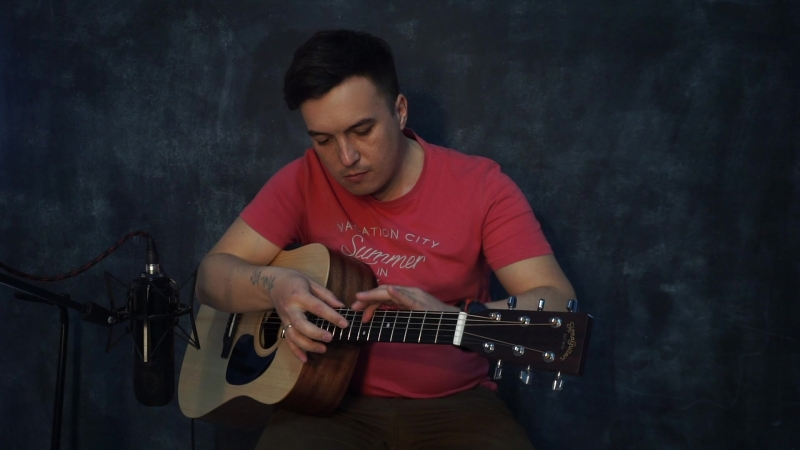 DRIFTING - ANDY MCKEE (COVER)