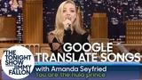 Google Translate Songs Mamma Mia! Edition with Amanda Seyfried