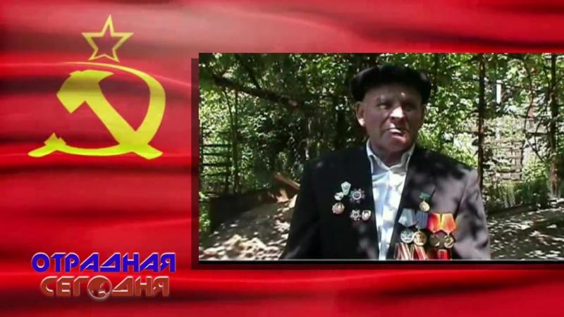 Земляки-ветераны Кожушко Николай Матвеевич с.Благодарное