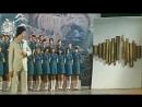 Весенняя Олимпиада, или Начальник хора (1979), реж. Юрий Чулюкин, Исаак Магитон.