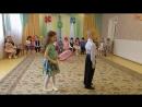 Шуточный танец к 8 марта А ты меня любишь (для детей 5-6 лет)