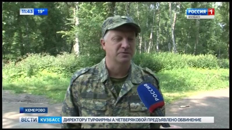 Сюжет Вести. Кузбасс (т/к Россия1)