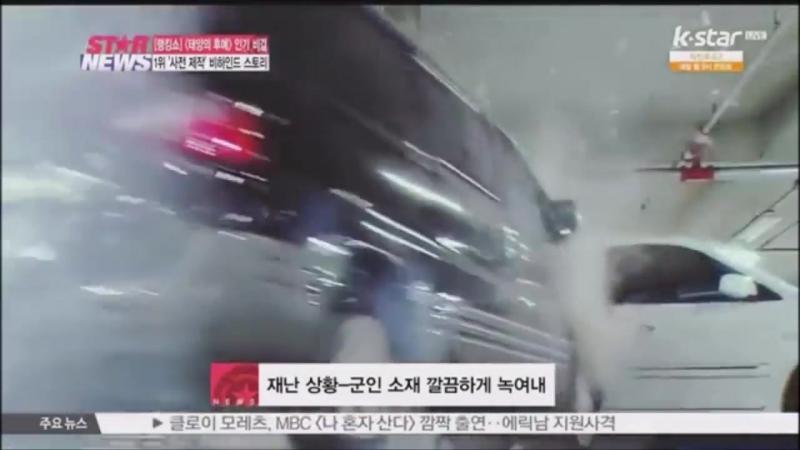 [FULL HD BTS] DOTS STAR NEWS - 2016.03.28