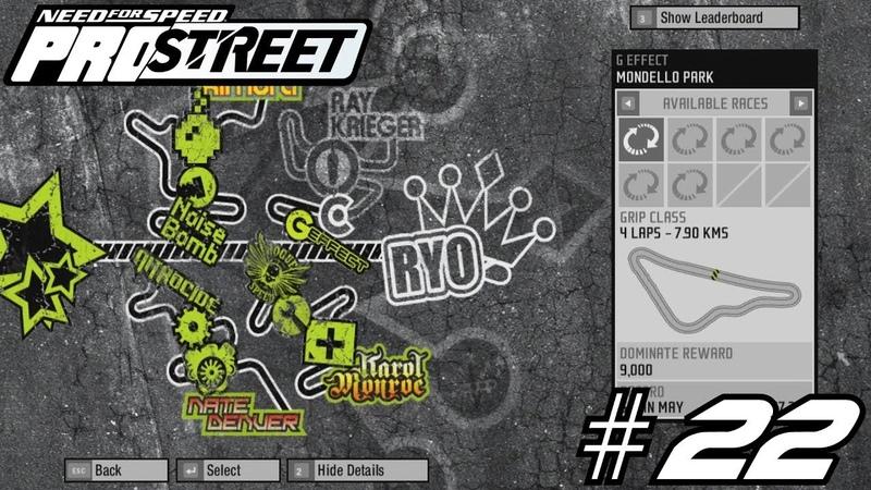 Need for Speed ProStreet 22 На пути к титулу короля грип заездов