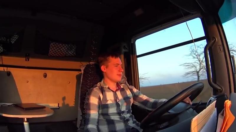 До дня автомобіліста — група