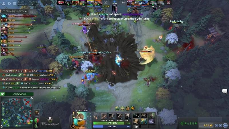 Battle arena elites vs Boom ID