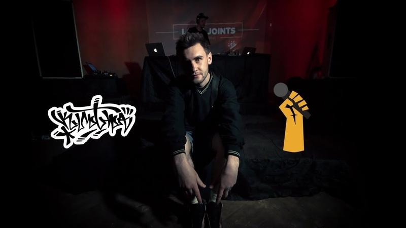 CULTURESAY №7 / Ванпанчмен. (2018) [rap.ua]
