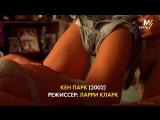 Фильмы, где актеры реально занимались сексом