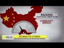 Китайский общественный кредитный рейтинг отказывает некоторым в передвижениях