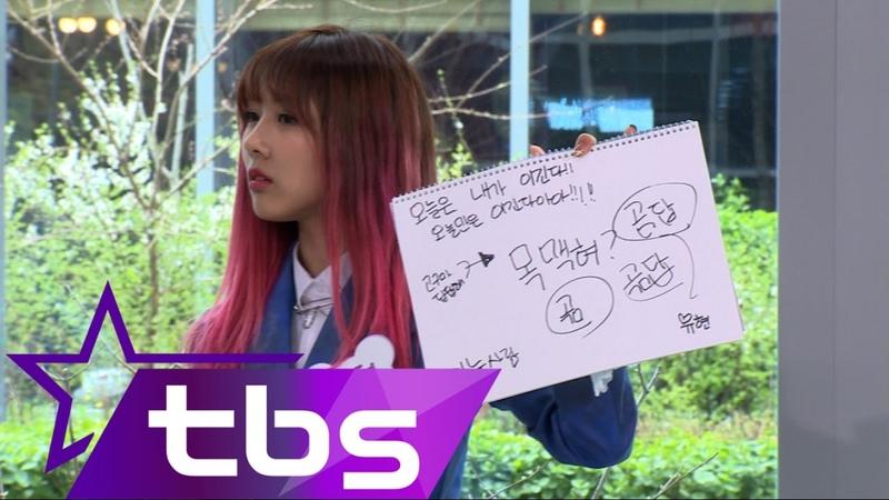 [ENG SUB] 급이 다른 칼군무 드림캐쳐 굿나잇♥ DREAMCATCHER Super Rookie Girl Group Baby Good Night♥