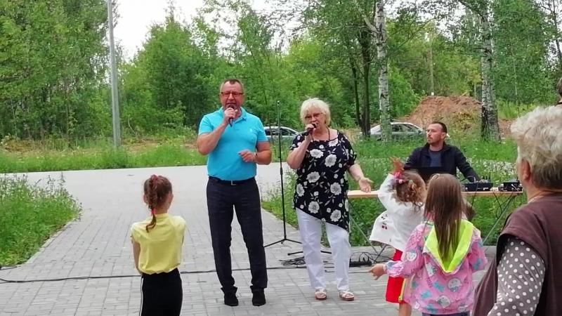 Группа СМЕНА в парке Юбилейный г . Кстово . А первое слово