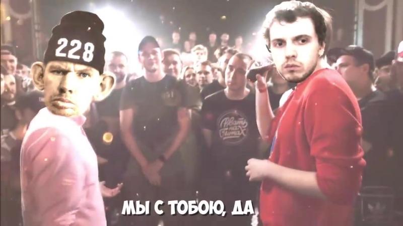 ❤️ MADEVIL - Я БУДУ ЖИТЬ ВЕЧНО! (ПАПИЧ ft ВАЛАКАС, VIKARED) ¦MMV 113