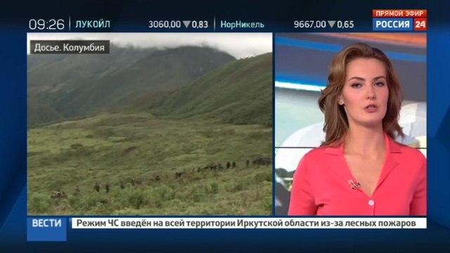 Новости на Россия 24 • Власти Колумбии и повстанцы нарядились в белые одежды