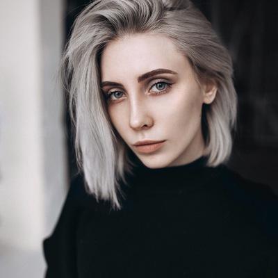 Екатерина Царская