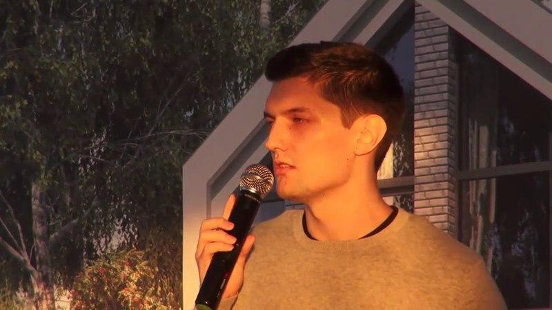 Максим Щиколотков