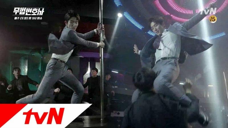 Lawless Lawyer [미공개] 이 액션 실화? 이준기 ′수트 액션′ 온라인 단독 공개! 180519 EP.3