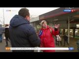 Вести-Москва  •  Вести-Москва. Эфир от 11.01.2018 (08:35)