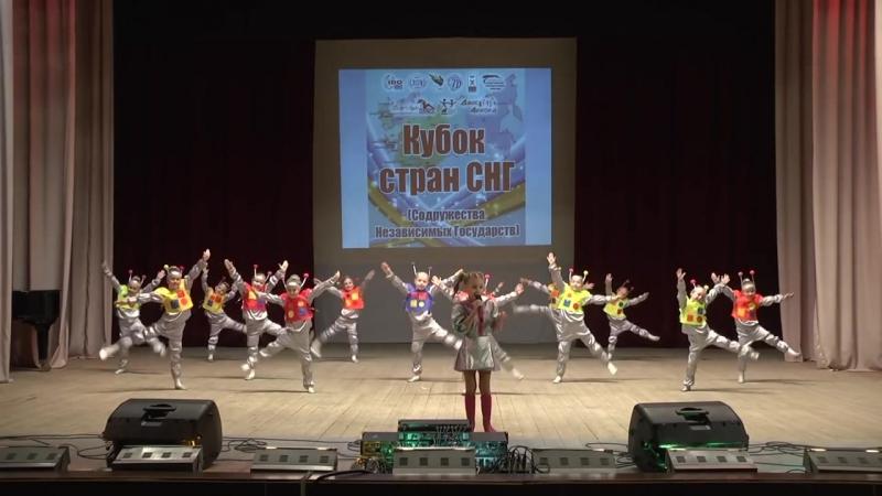 Танец Робот Бронислав. Шоу - группа Звездный дождь.