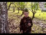 ОТРЫВОК ИЗ ПОЭМЫ АЛЕКСАНДРА ТВАРДОВСКОГО «ВАСИЛИЙ ТЁРКИН» Читает Виталий Гагин (5 лет 10 мес.)