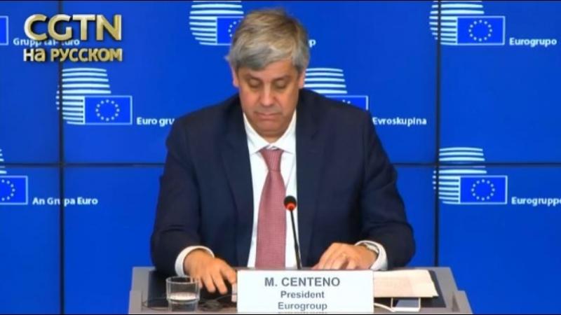 Евросоюз сворачивает программу финансовой помощи Греции