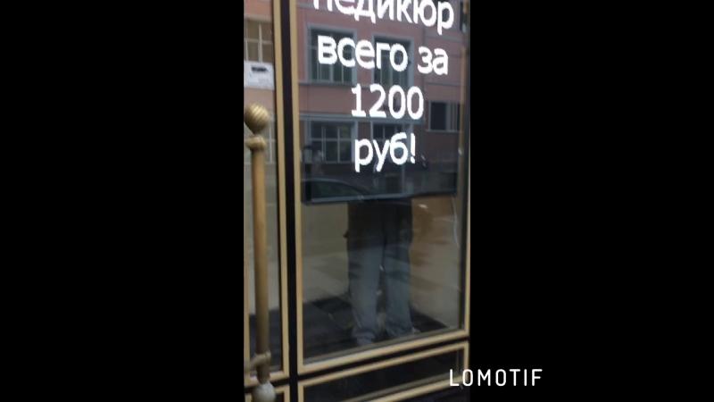 Видео к предыдущему посту. Led вывеска для салона красоты. Шаг пикселя P5 мм. Доставка и монтаж по всей России!