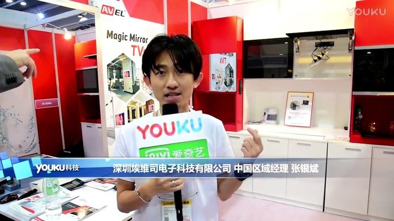 О зеркальных, влагозащищенных и встраиваемых в кухонный шкаф телевизорах AVEL для YouKu