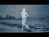 Евро - По белому снегу (VIDEO 2018) #евро